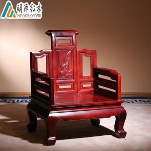 明泽红木家具老挝红酸枝沙发巴里黄檀木卷书沙发客厅组合沙发家具