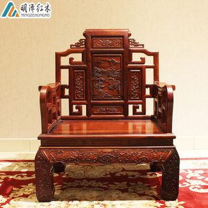东阳红木家具老挝红酸枝沙发巴里黄檀印尼黑酸枝阔叶黄檀卷书沙发